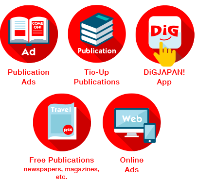 Publication Ads, Tie-Up Publications, DiGJAPAN! App, Free Publications newspapers, magazines, Online Ads