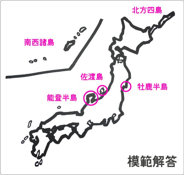 さてさてどんな日本地図が飛び出すのか!