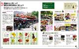 ことりっぷ海外版「もっと台北」