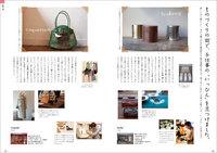tokyo_page2.jpg