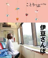 hyoshi1.jpg