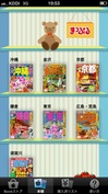magazine hondana.jpg