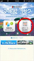 MLvup_gamen1.jpg