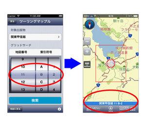 touring_setsumei2.jpg