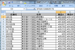 smd15_graph.jpg