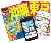tourexpo_app.jpg