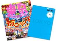 tourexpo_book.jpg