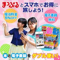 tourexpo_booth.jpg