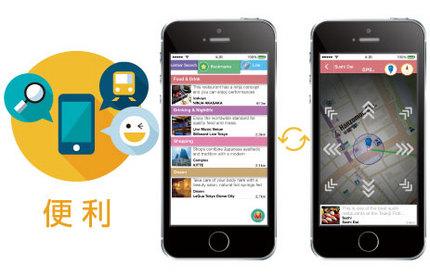 digjapan_app3.jpg