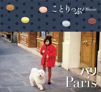 cotrimusic_paris.jpg