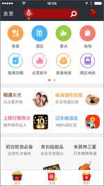taishutenbyo_app1.jpg