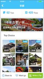 taishutenbyo_app2.jpg