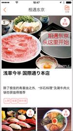 taishutenbyo_app3.jpg