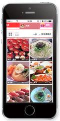 digiwate_app.jpg