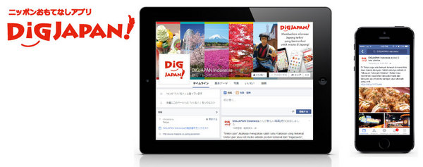 digindonesia_top1.jpg