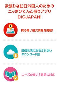 tourizmexpo_digexplain.jpg