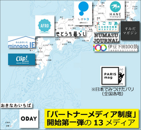 banner_map.jpg