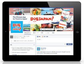 digrank_fb.jpg