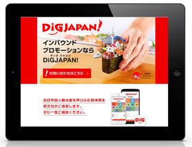 digrank_web.jpg
