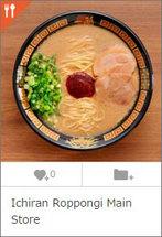 digweb_spot3.jpg