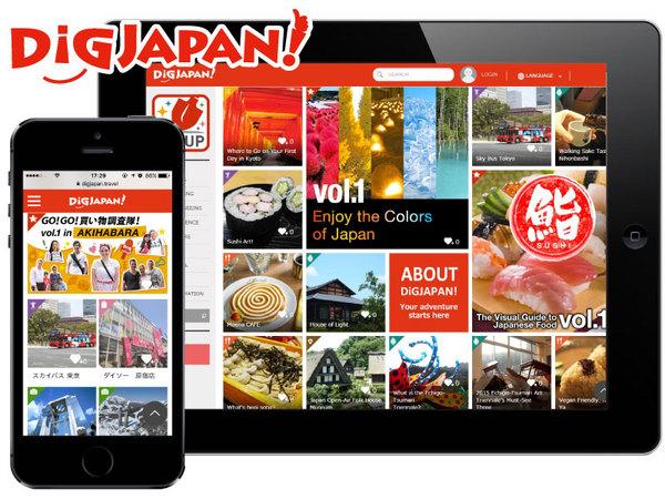 digweb_top.jpg