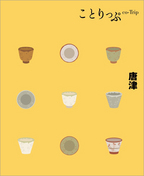 hyoushiJ.jpg