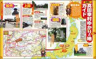 mmsanada_page1.jpg