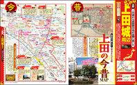 mmsanada_page4.jpg