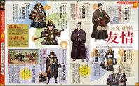 mmsanada_page6.jpg