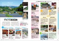 kurumatabi_page_g.jpg