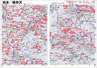 kurumatabi_page_h.jpg