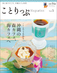 vol.5_hyoushi.jpg
