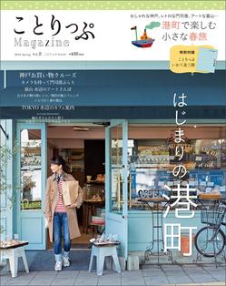 Vol.8_hyoushi.jpg