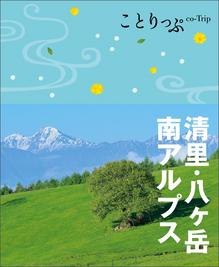 kiyosato_hyoushi.jpg