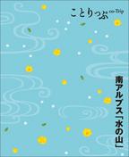 sasshi_hyoushi.jpg
