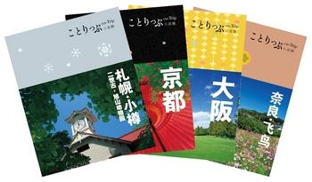 CN_hyoushi4.jpg
