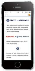 DiGJAPAN_TJW_app2.jpg