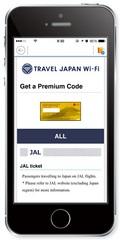 DiGJAPAN_TJW_app3.jpg