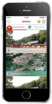 dig_shingu_app3.jpg