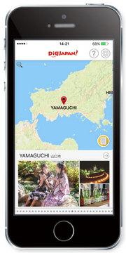 digyamaguchi_app1.jpg