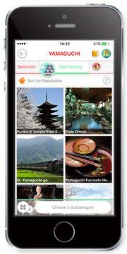 digyamaguchi_app3.jpg