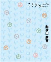 hyoushi_CH.jpg