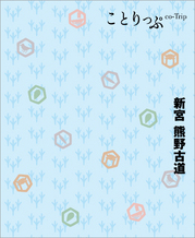 hyoushi_J.jpg
