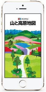 yamachizu_app.jpg