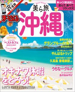 cyuratabi_hyoshi.jpg