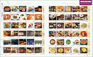 machiaruki_page1.jpg