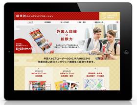 digapli_web.jpg