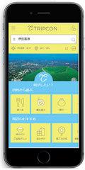 tripcon_app2.jpg