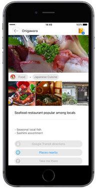 dig_higashikisyu_app3.jpg