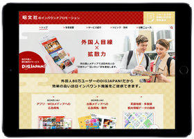 dig_higashikisyu_hojinweb.jpg